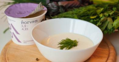 yogurt-sous