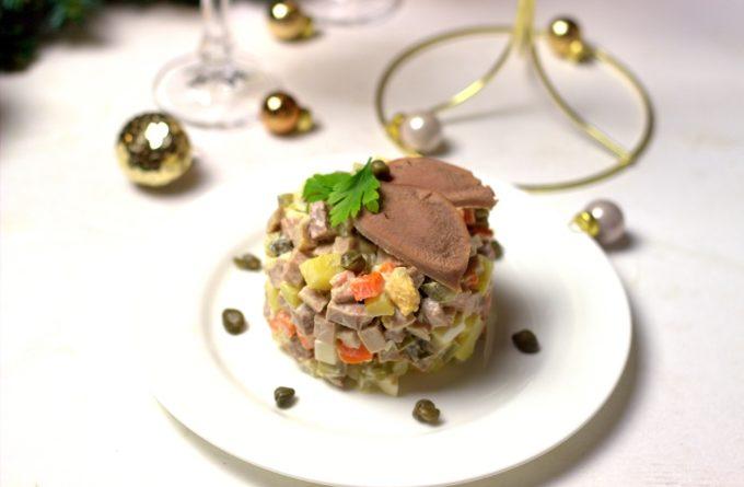 salat-olivye-s-yazykom