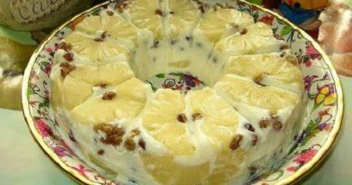 Десерт «Старая Рига»