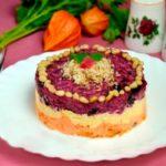 salat-lyubovnica