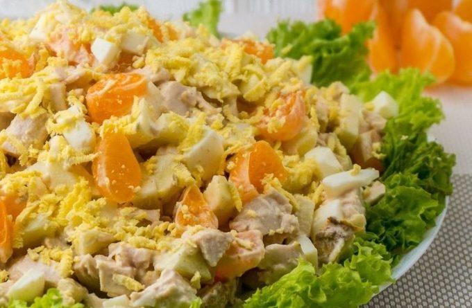 salat-s-kuricej-i-mandarinami