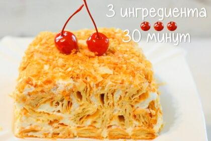 tort-napoleon-za-30-minut