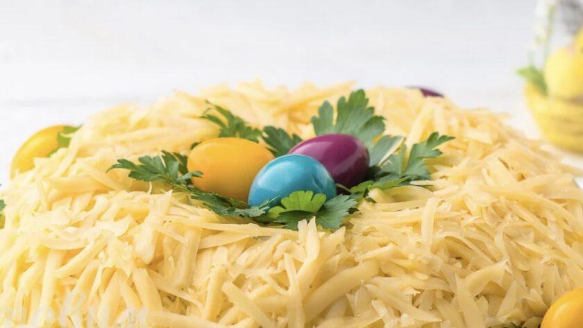 Салат, который удивит Всех! Праздничный салат Пасхальное гнездышк