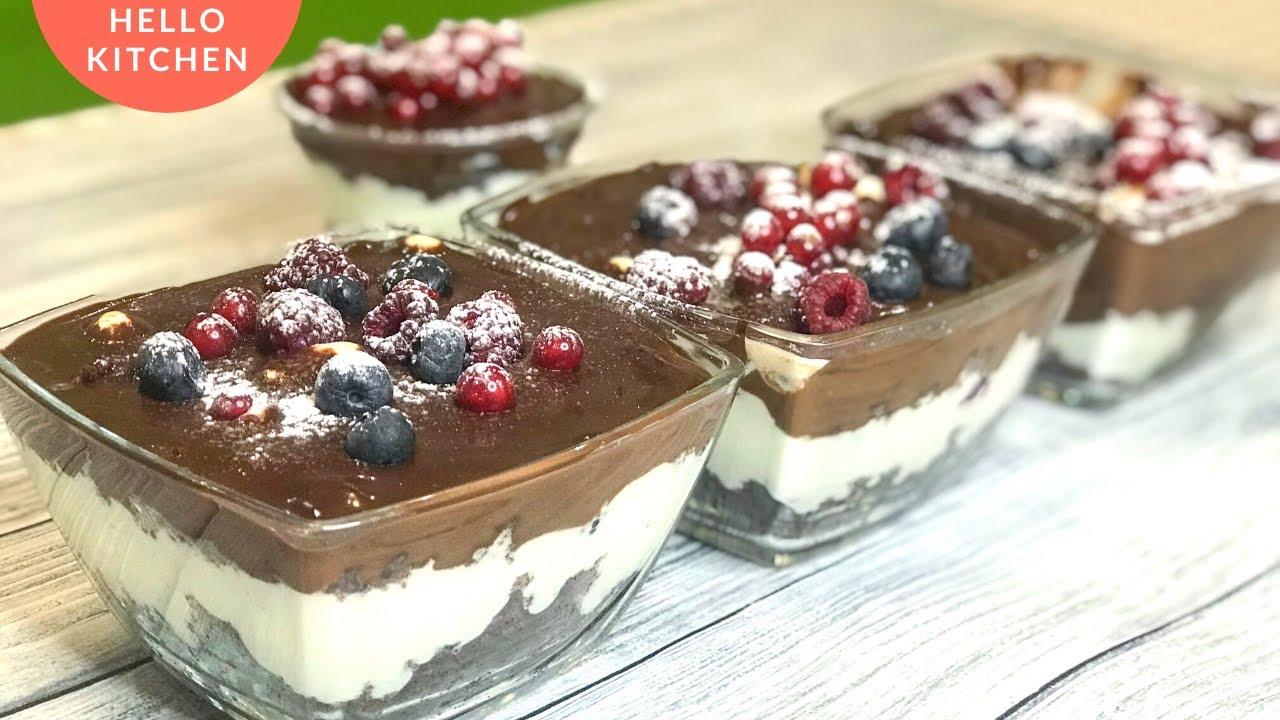 Трайфл | Вкуснейший Десерт | Простой рецепт