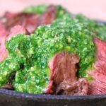 Острый чимичурри к мясу
